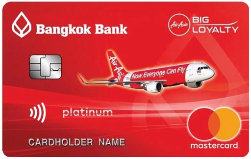 บัตรเครดิตแอร์เอเชีย ธนาคารกรุงเทพ